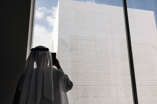 ABU DHABI, UNITED ARAB EMIRATES-November 13, 2017: A man photographs Jenny Holzer's marble relief of cuneiform text that transcribes a creation myth in Sumerian and Akkadian from a Mesopotamian tablet, ca. 1250 BCE. Louvre Abu Dhabi CREDIT: Katarina Premfors/The New York Times